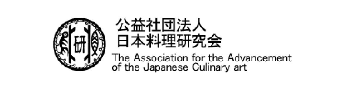 (公社)日本料理研究会
