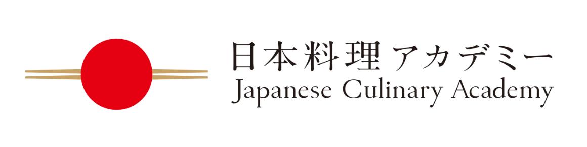 NPO 日本料理アカデミー