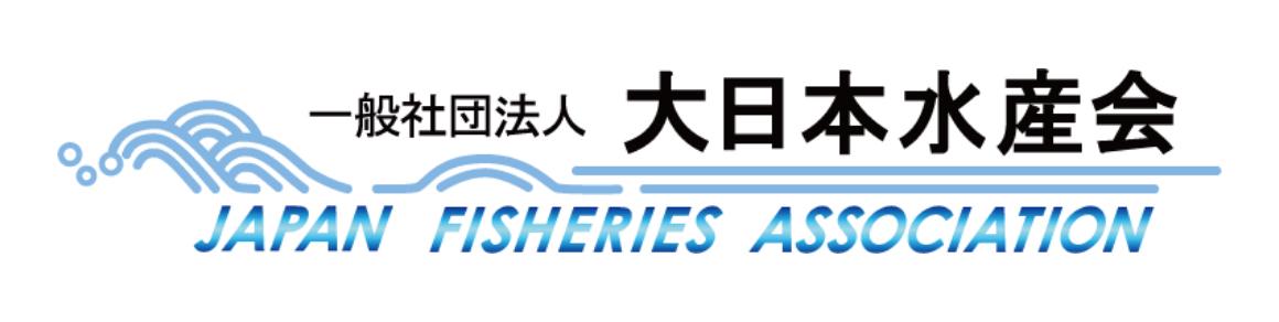 大日本水産会